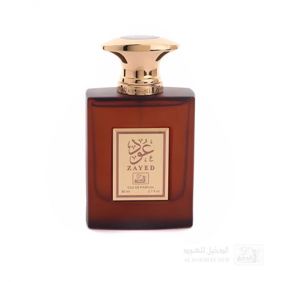 Zayed Oud