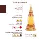 Al-Asala Hair Mist