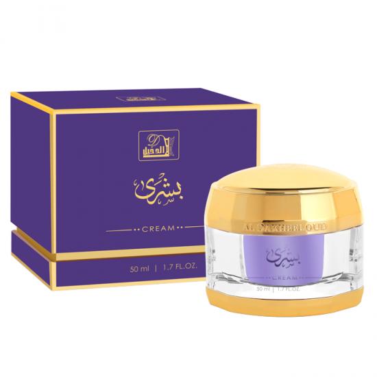 Bushra Cream