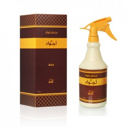 ajwaa mukhallat fragrant freshener