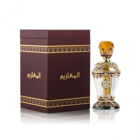al-maazeem