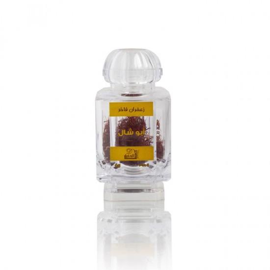 Al-Dakheel Luxury Saffron
