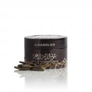 luxury-al-dar-oud